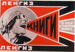 ua-cartel-de-propaganda-rodchenko-1924-litografia